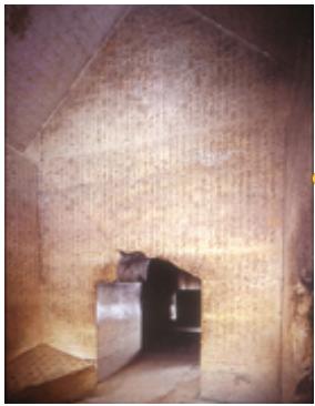 Pyramid of Unas Saggara Pyramid Texts